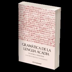 Gramatica_de_la_L_A